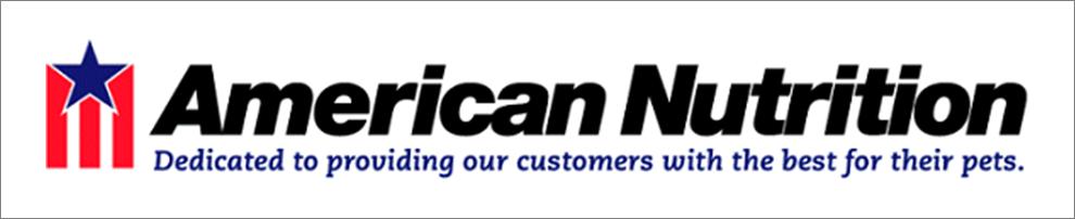 American Nutrition - logo